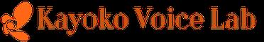 Kayoko Voice  Lab
